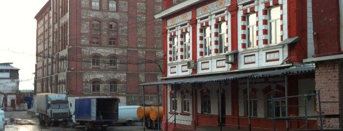 Жигулёвский пивоваренный завод is one of Самара.