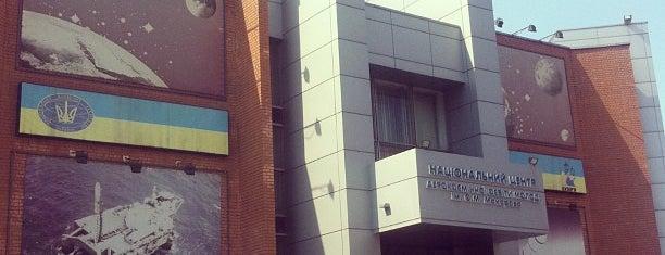Національний центр аерокосмічної освіти молоді ім.О.М.Макарова is one of Днепропетровск.