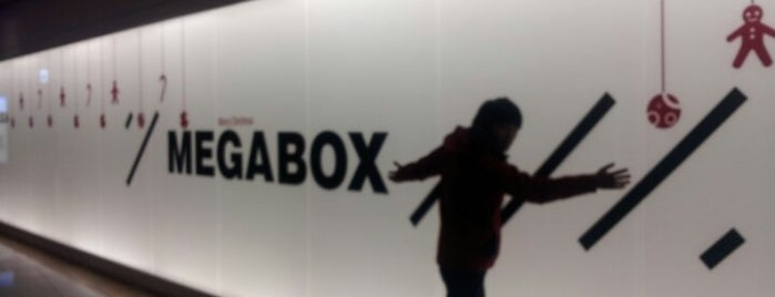 MEGABOX Yeongtong is one of Posti che sono piaciuti a 블루씨.
