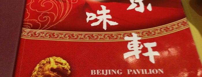 Taste Good Beijing Cuisine 京味轩 is one of To be tried.