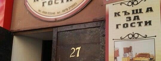 Къща за гости Стамболов is one of Bulgariaaaa 🍹☀.