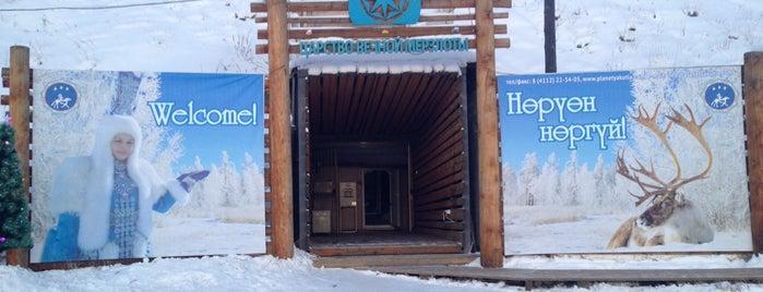 Царство вечной мерзлоты is one of Tempat yang Disukai Olga.