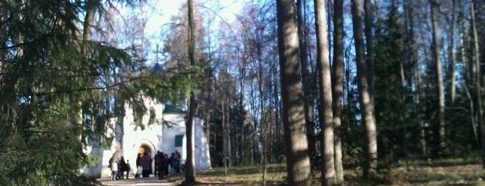 Музей-заповедник «Абрамцево» is one of Лучшие парки Мск.
