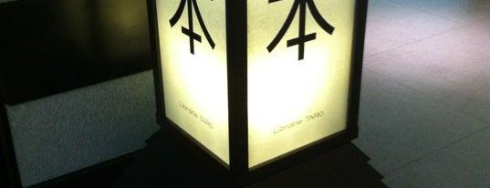 Librairie Taro is one of A'nın Beğendiği Mekanlar.