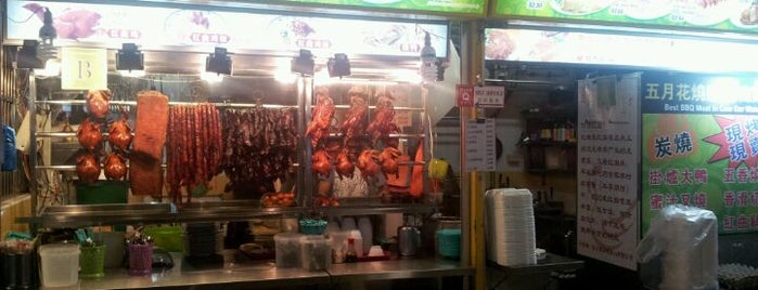 May Flower Bar-B-Q Meat & Chicken Rice is one of Good Food Places: Hawker Food (Part I)!.