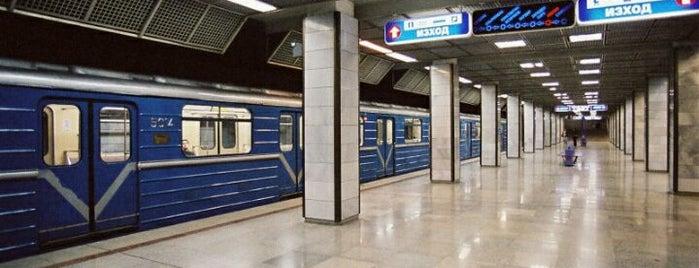 Метростанция Люлин is one of Sofia.