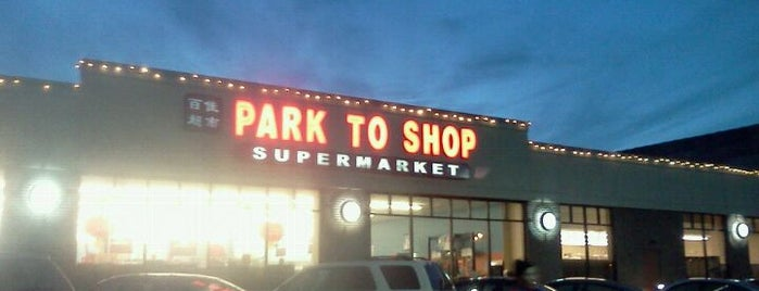 Park To Shop is one of Posti che sono piaciuti a John.