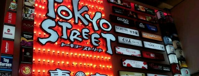 Tokyo Street (東京 / ト一キョ一  ストリ一ト) is one of Follow me to go around Asia.