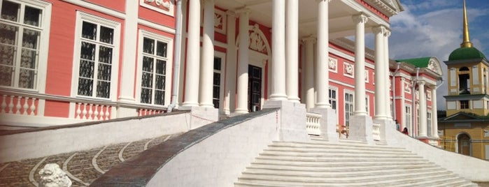 Большой дворец is one of Moskova 1.
