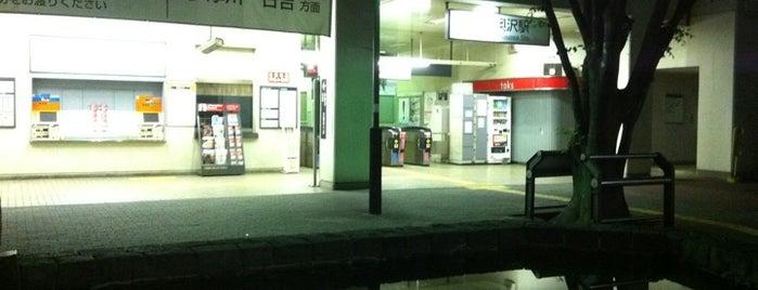 奥沢駅前ふんすい広場 is one of せたがや百景 100 famous views of Setagaya.