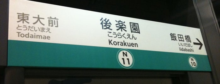 Namboku Line Korakuen Station (N11) is one of Masahiro'nun Beğendiği Mekanlar.