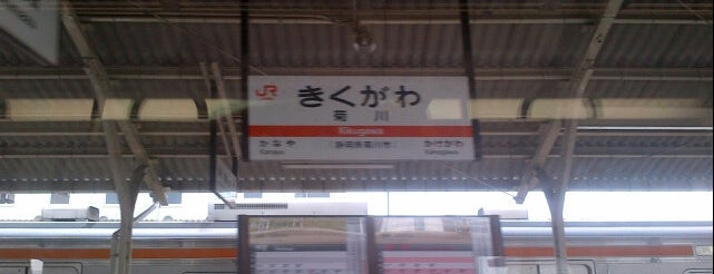 Kikugawa Station is one of 東海道本線.