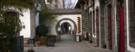 Xi'an Qixian (7 Sages) Youth Hostel is one of Xi'An.