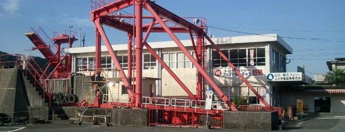 山川港 is one of 西郷どんゆかりのスポット.