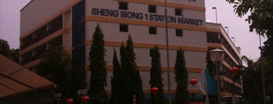 Sheng Siong Supermarket is one of Joshua : понравившиеся места.