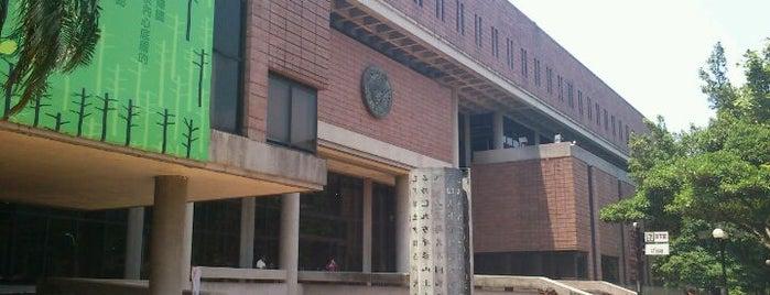 國家圖書館 National Central Library is one of Justin 님이 저장한 장소.