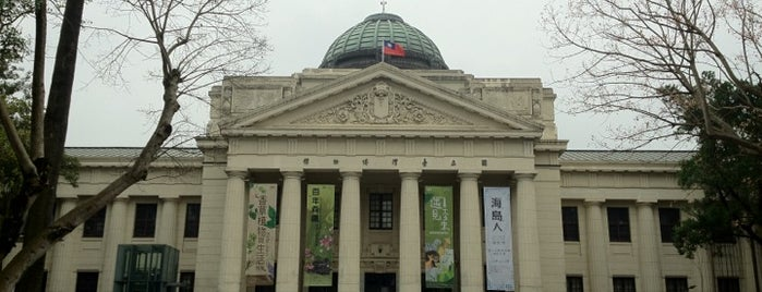 National Taiwan Museum is one of Taipei Travel - 台北旅行.