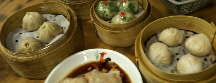 Mongkok Dim Sum 旺角點心 is one of Singapore.