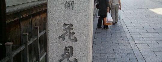 Hanami-koji Street is one of JPN.