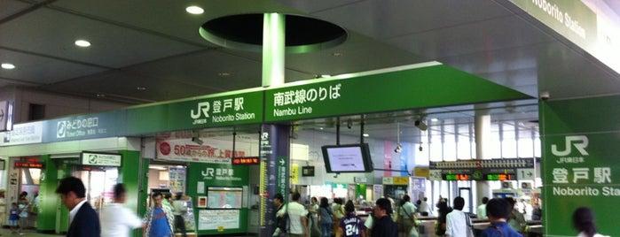 JR Noborito Station is one of 藤子・F・不二雄キャラを探せ!.