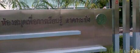 Lat Krabang Discovery Learning Library is one of ห้องสมุดเพื่อการเรียนรู้ กรุงเทพมหานคร.