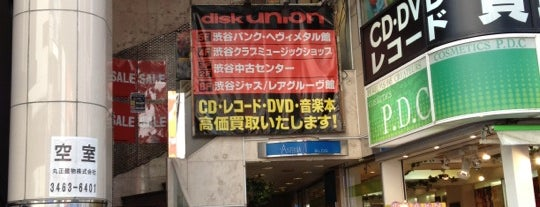 disk union 渋谷 CLUB MUSIC SHOP is one of TOKYO 2018.