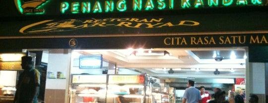 Restoran Ar-Riyad is one of สถานที่ที่ Aishah ถูกใจ.