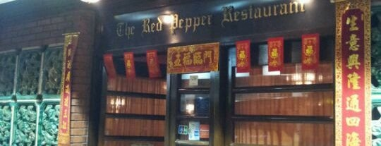 The Red Pepper is one of Best Restaurants in Hong Kong.