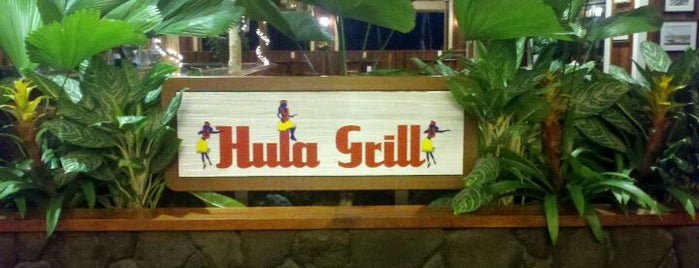 Hula Grill is one of David 님이 좋아한 장소.