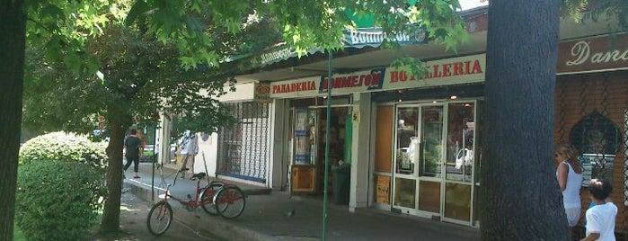 Panaderia Bonmeson is one of Mario'nun Beğendiği Mekanlar.
