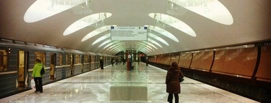 metro Borisovo is one of Lieux qui ont plu à Александр.
