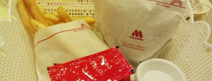 MOS Burger is one of Singapore Leisure.