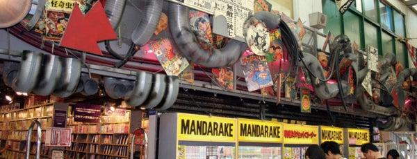 Mandarake is one of Best Retrogaming Shops.