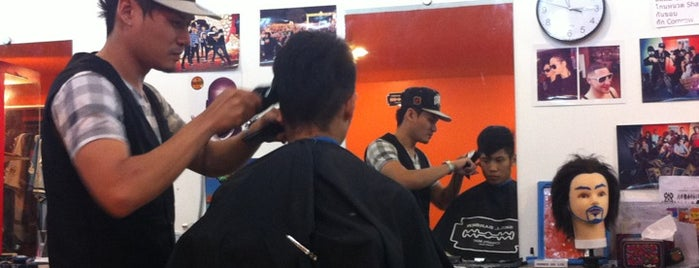 SKILL BARBER is one of Locais curtidos por Danny.