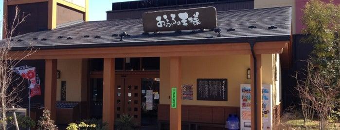 おふろの王様 多摩百草店 is one of 温泉・風呂屋スポット.