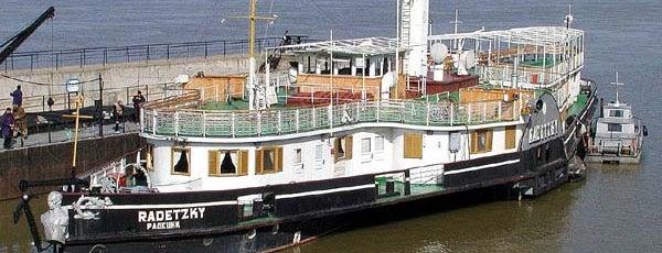 "Национален музей ""Параход Радецки"" (Radetski steamship museum) is one of The 100 National Tourist Sites."