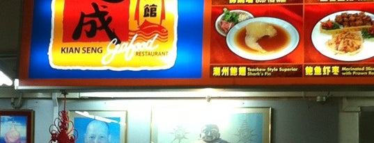 Kian Seng Seafood Restaurant 建成海鲜馆 is one of Lugares favoritos de Serene.