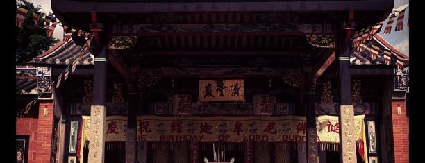 Snake Temple 蛇廟 is one of Attraction Places to Visit.
