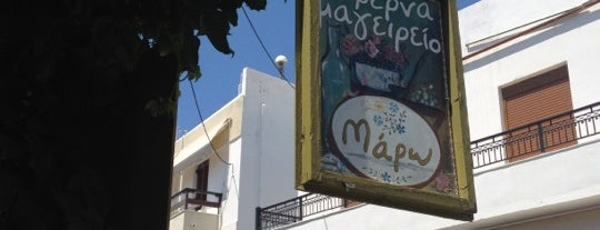 Maro's is one of [To-do] Greek Islands.