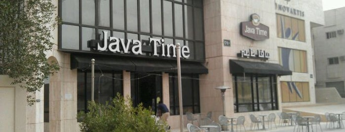 Java Time is one of Lugares favoritos de Nourah.