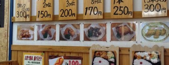 みっちゃん からあげ 別府石垣店 is one of 大分ぐるめ.