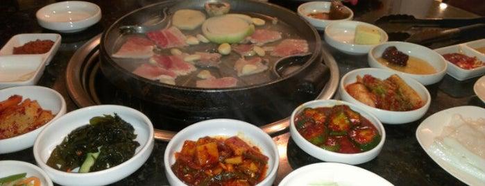Guh-Mok Korean BBQ is one of Locais salvos de Shatha.