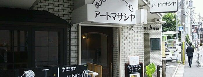 純天然だしラーメン アートマサシヤ is one of Tempat yang Disukai kiria.