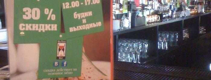 All-Time Bar is one of Бонусы, дисконты, приятные мелочи..