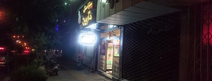 Lugares favoritos de Hani