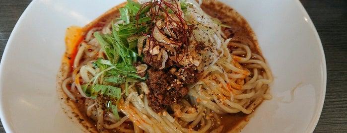 香氣 四川麺条 is one of Boyaさんの保存済みスポット.