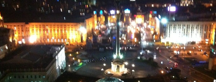 Plaza de la Independencia is one of Киев / Kiev.