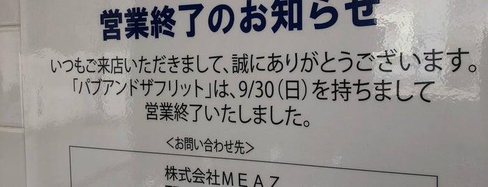PUB AND THE FRIET 横浜 is one of Yokohama.