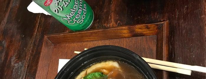 Bao Bao Cafe is one of Fidi Eats.