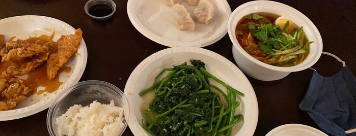 Auntie Guan's Kitchen is one of Michelleさんの保存済みスポット.